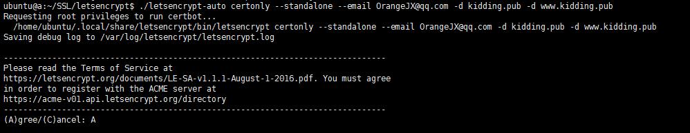 实战申请Let's Encrypt永久免费SSL证书过程教程及常见问题